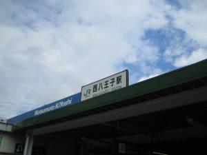 Nishihachi2