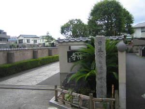 Ryohoji1