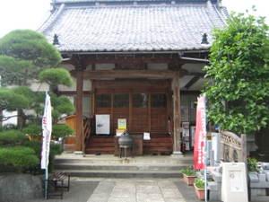 Ryohoji3