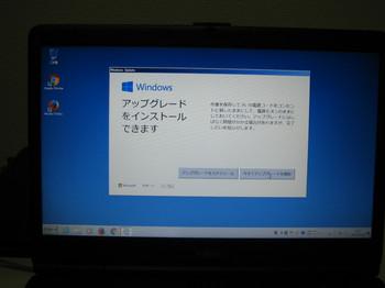 Img_6161