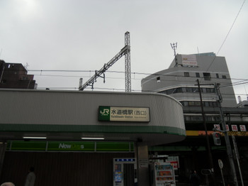 Cimg0213